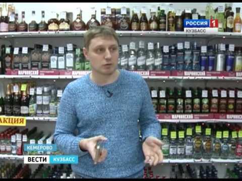 Проверка алкоголя с помощью смартфона