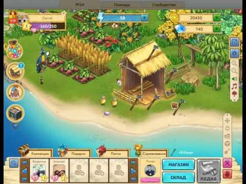 Второй обзор игры Город и Ферма!