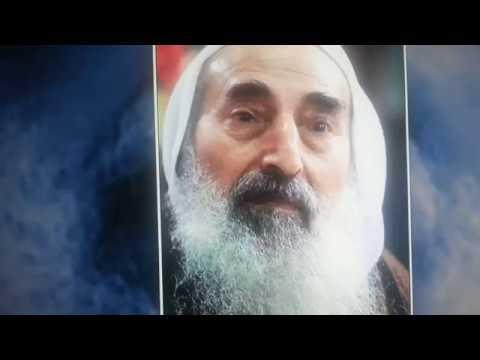 Le Mossad frappe quand il veut ou il veut ,synthése d'un crime organisé en Tunisie.