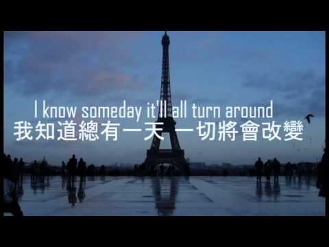 Matisyahu One Day Lyrics 中英文歌詞 Youtube