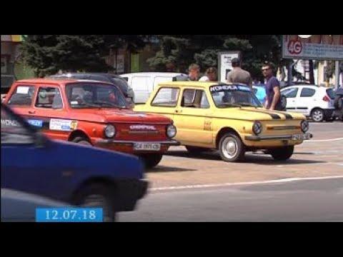 ТРК ВіККА: Ретро-візит: Черкасами промчали учасники «Зіркового ралі»