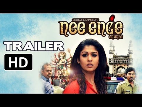 Nee Enge En Anbe Tamil   Official HD Trailer   Nayantara   Sekhar Kammula