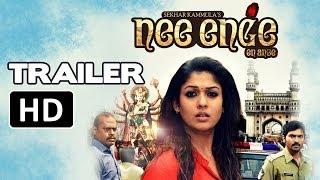 Nee Enge En Anbe Tamil | Official HD Trailer | Nayantara | Sekhar Kammula