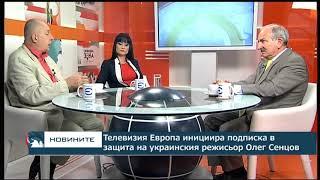 Централна обедна емисия новини - 13.00ч. 17.08.2018