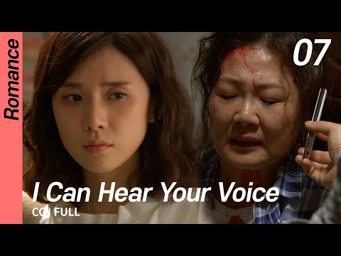 [CC/FULL] I Can Hear Your Voice EP07 | 너의 목소리가 들려