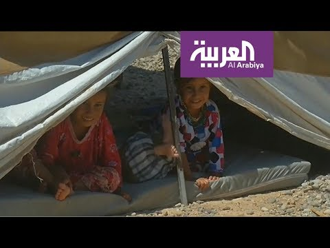 العراق .. داعش غادر ومعاناة النازحين مستمرة  - 18:21-2018 / 7 / 13