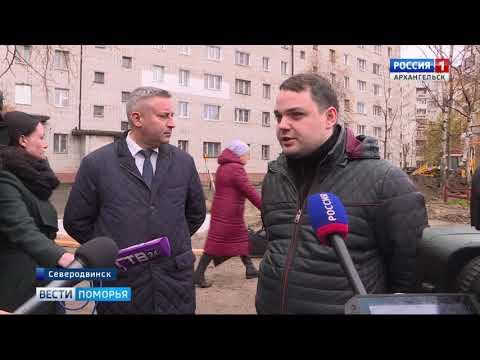 В Архангельской области завершаются работы по программе «Комфортная среда»