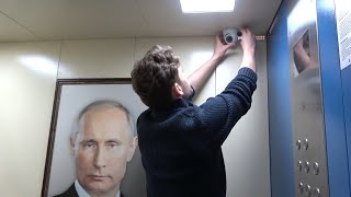 Putin Elevator Portrait Gets A Rise Out Of Riders