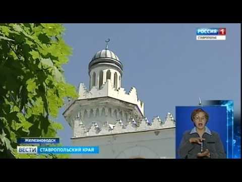 ПОЛИТИКА - новости Ставропольского края