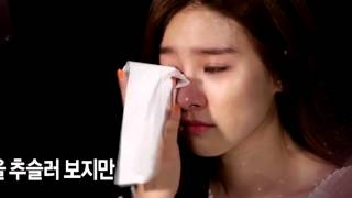solim couple song jae rim kim so eun baby don t cry