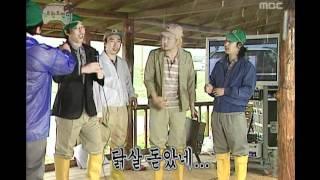Infinite Challenge, Rice Planting #04, 모내기 특집 20070602