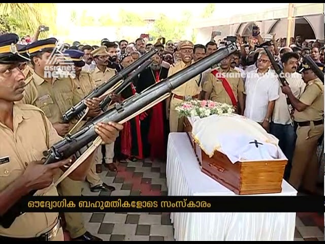 Dr Babu Paul cremated with state honours