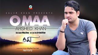 O Maa - Arshed Khan Mp3 Song Download