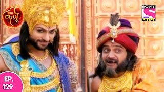 Suryaputra Karn - सूर्यपुत्र कर्ण - Episode 129 - 20th December, 2016