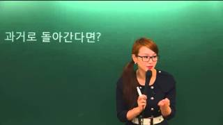 """이지영 선생님 멘토링 """"돌아가고 싶지 않을 정도로 후회없이 하라"""""""