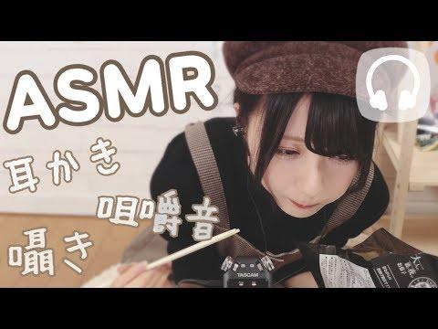 【ASMR】 😴睡眠用や作業用に...💤【音フェチ】