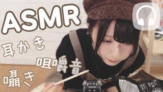 【ASMR】 😴睡眠用や作業用に...💤【音フェチ】 thumbnail