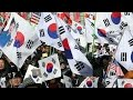 S.Korea Political Scandal: Investigators To Release Results Of 90-day Probe