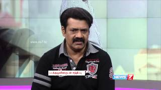 Super Housefull: Manal Nagaram cast and crew in News 7 Tamil studio 1/2