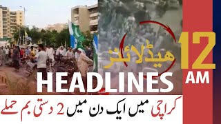 ARY NEWS HEADLINES | 12 AM | 6th August 2020