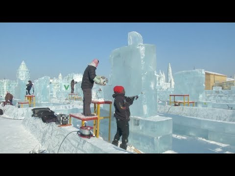 Carving Artists Gather for International Ice Sculpture Contest in China's Heilongjiang