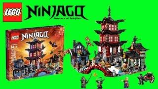 #009【レゴ海外限定品】レゴニンジャゴー70751 エアー術の寺院 (旋風の神殿)樂高旋風忍者 LEGO Ninjago - Temple of Airjitzu