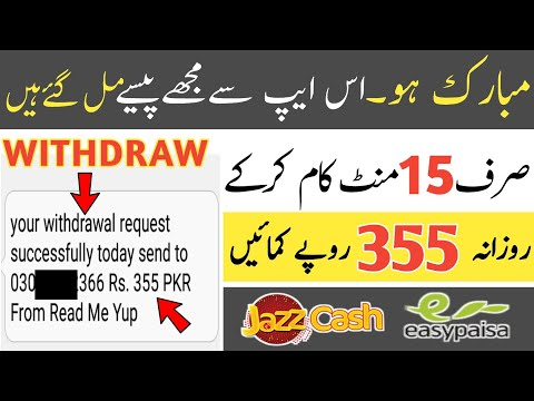 Pakistan Online Earning App in 2020 | Easypaisa jazzcash Withdraw System | Withdraw Proof in 2020