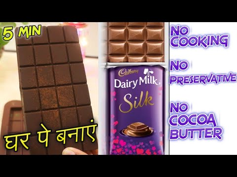 5Min Homemade Dairy Milk Chocolate Recipe Without Cocoa Butter No Cooking Only 4 Ingredients #shorts