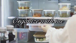 유지하기 쉬운 냉장고 정리 수납 / 냉장고 보관 용기 …