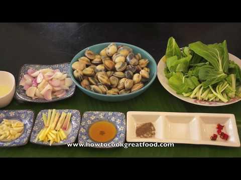 Asian Seafood - Clams With Lemon Grass Recipe