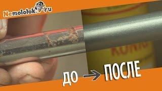 видео 5 способов покраски металла и защиты его от ржавчины
