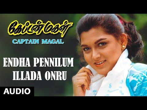 Endha Pennilum Illada Onru Full Song || Captain Mangal || Poleon & Raja, Khushboo, Hamsalekha