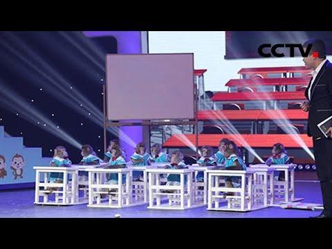 《CCTV家庭幽默大赛 第二季》 20160917 精编版 | CCTV