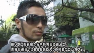 真崎航 01/DAYDREAM DATE/Badi