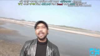 Jamunar chore – Razib Video Download