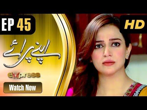 Apnay Paraye - Episode 45 - Express Entertainment ᴴᴰ