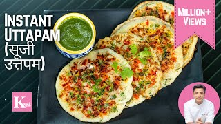 Instant Rava Uttapam Recipe | Suji Uttapam Recipe | Kunal Kapur South Indian Recipes | Sooji Uttapam