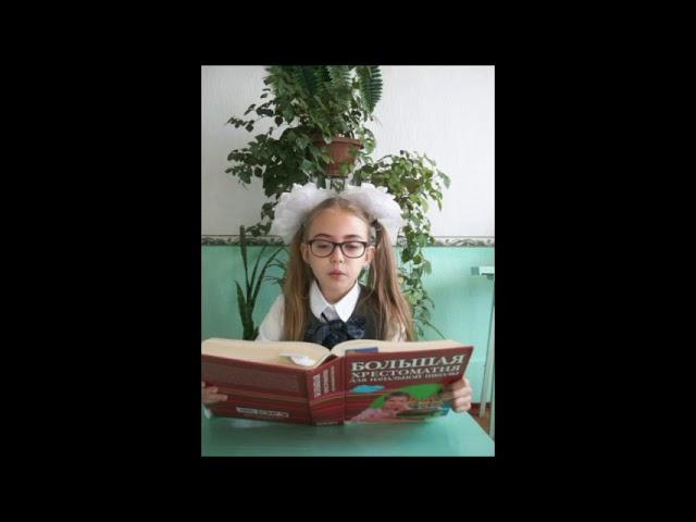 Изображение предпросмотра прочтения – ОльгаМорозова читает произведение «Жёлтая лягушка» И.С.Тургенева