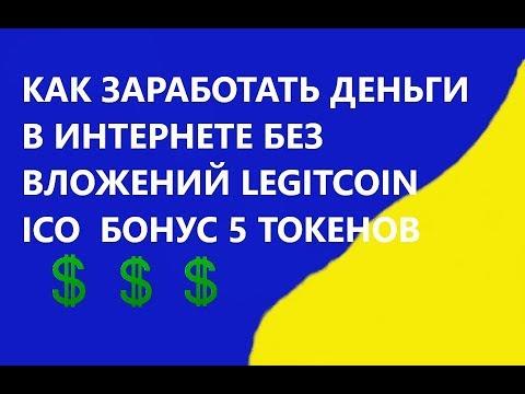 Видео Как заработать реальные деньги в интернет казино