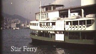 Hong Kong 1970