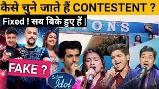indian idol ka kala sach | indian idol 2018 exposed | indian idol audition 2018 | salman ali