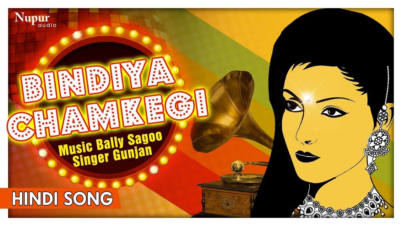 Download Bindiya Chamkegi DJ Remix   Bally Sagoo, Gunjan   Most Popular Hindi Song