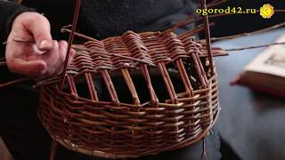 Плетение корзины. Урок 3