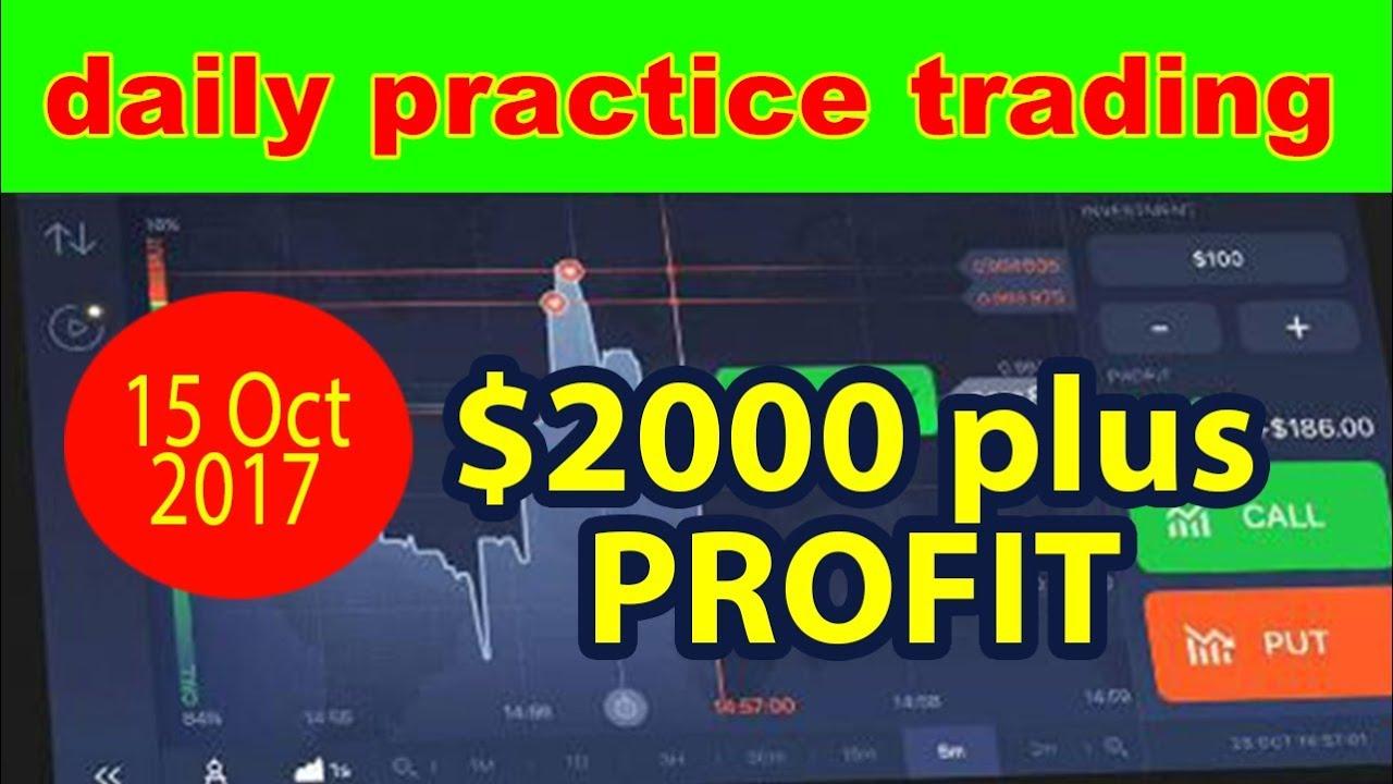 Broker algos trading block systems
