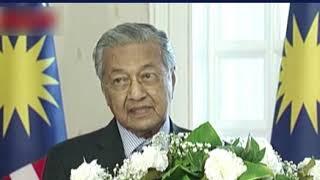 Dono mumalik kay darmiyan tijarat se maishat behtar ho gi, Dr  Mahateer Muhammad thumbnail