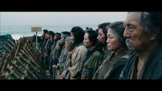 『沈黙‐サイレンス‐』2017年8月2日(水) Blu-ray & DVD発売