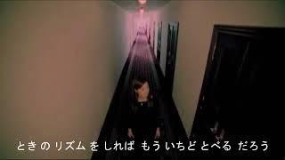 As do infinity - fukai mori sub (hiragana & katakana)