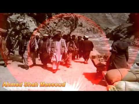 afghan music 2016 new Ahmad Schah Massoud آهنگ در وصف شهید