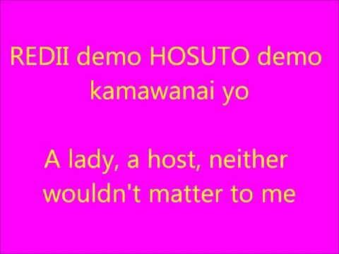 sakura kiss romaji english lyrics
