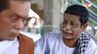 បានមើលបានសើច ភាគទី៨៣   Khmer Funny Video 2018 CTN TV Cambodia   Episode 83